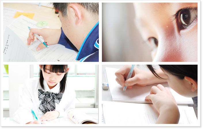 試験や受験勉強に励む子供たち