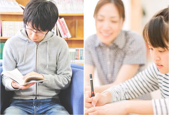 勉強を頑張る子供たち